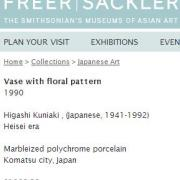 e-Record, Freer Sackler collection Japanese vase with floral patern, Accession No. S1993.32